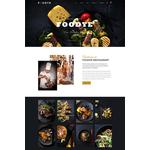 WooCommerce Kebab Design #87329